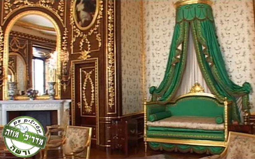 בתמונה: חדר מגורים מתוך הטירה המלכותית של ורשה