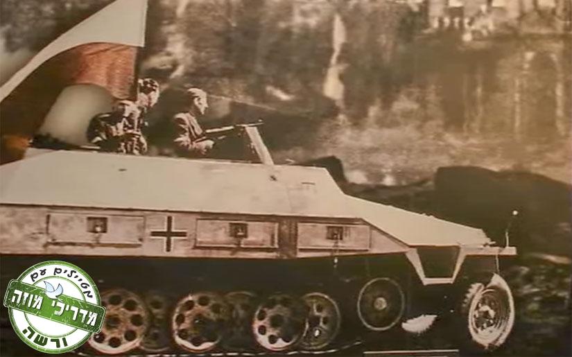 תמונה של רכב משוריין שהיה בידי לוחמי המרד (צילום מתצוגת המוזיאון)
